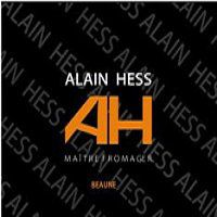 Alain Hess fromagerie (détail)
