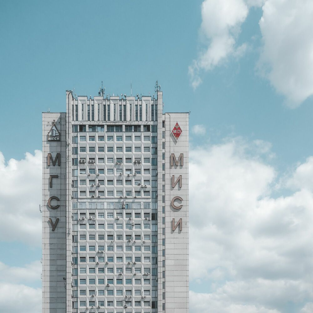 Fotografie IVORY TOWER - ALEXEY KOZHENKOV - Bildermalerei