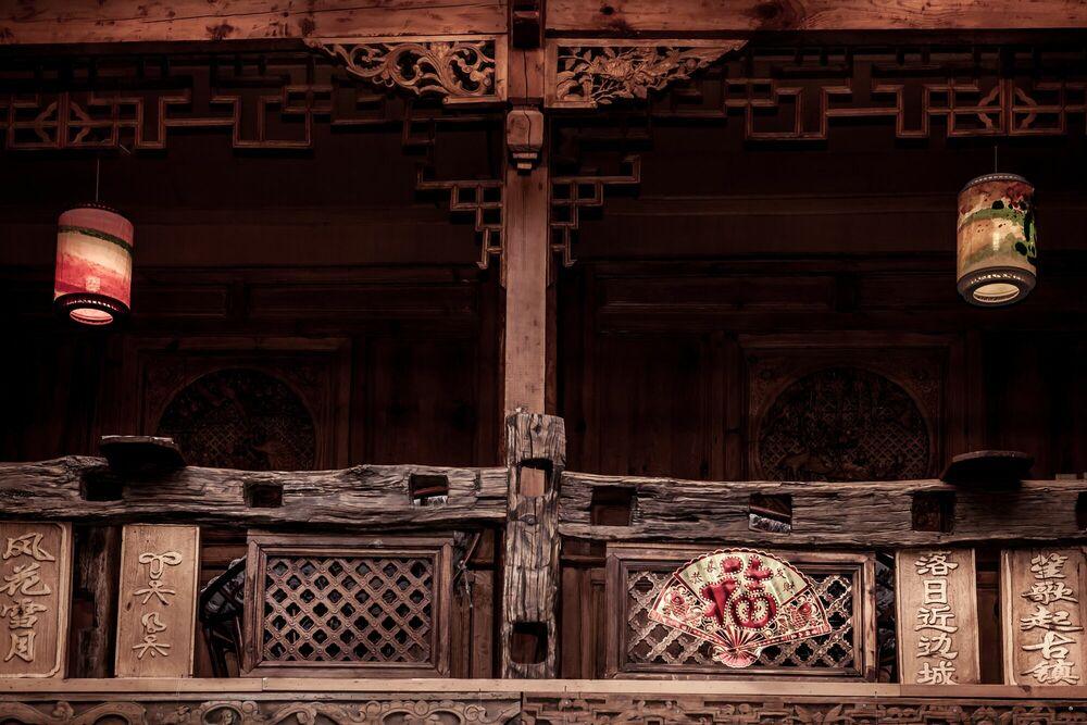Fotografia CIVIL HOUSE OF SOUTHWEST CHINA - JEFF KWOK - Pittura di immagini