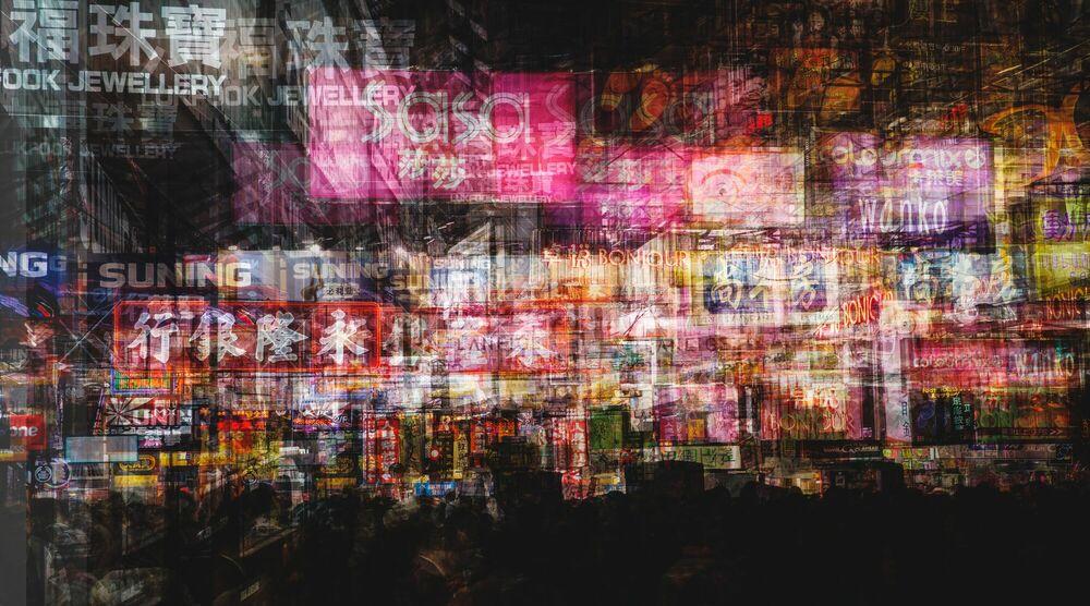 Fotografia Sai Yeung Choi I - LAURENT DEQUICK - Pittura di immagini