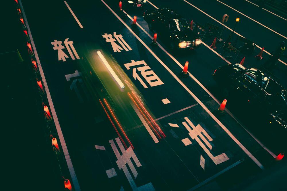 Kunstfoto TOKYO II - MASASHI WAKUI - Foto schilderij