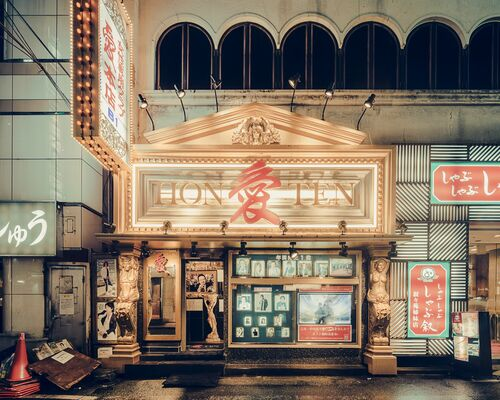 HON TEN TOKYO - FRANCK BOHBOT STUDIO - Photographie