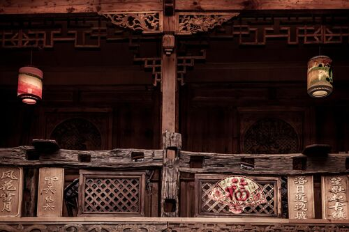 CIVIL HOUSE OF SOUTHWEST CHINA - JEFF KWOK - Photograph