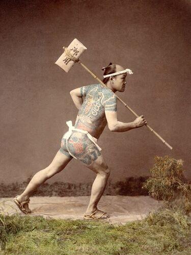 Hikyaku, vers 1885 - KUSAKABE KIMBEI - Photograph