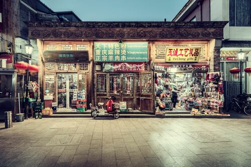 BEIJING - LIULICHANG II - LAURENT DEQUICK - Photographie