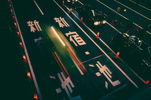 TOKYO II - MASASHI WAKUI - Photograph