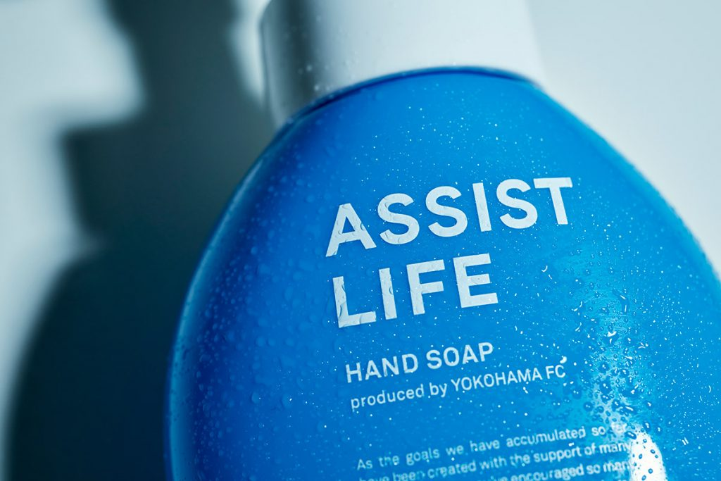 ASSIST LIFE produced by YOKOHAMA FCハンドソープ