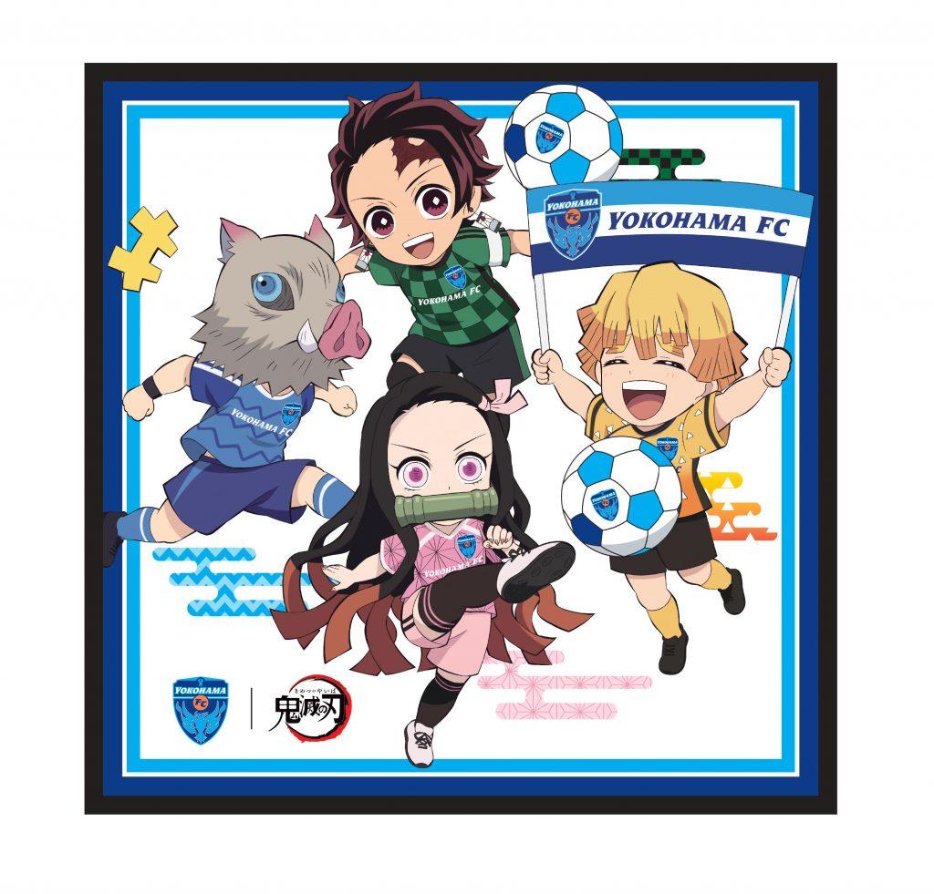 スポーツ2021×鬼滅の刃 ミニタオル