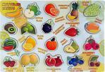 Ahşap Puzzle Meyve Eğitici Zeka Geliştiren Çocuk Oyuncak Montessori Woodylife Ingilizce Türkçe