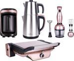Karaca 4'Lü Hatır Hüp Kahve Makineli Rosegold Elektrikli Çeyiz Paketi