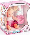 Melis (altını Islatan Bebek)oyuncak Bebek Hd146