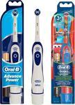 Oral-B Expert Precision Clean + Stages Princess Pilli Diş Fırçası Seti