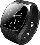 Smart M26 Watch Akıllı Saat Ios Ve Android Uyumlu