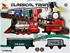 Sunman Oyuncak 01551 Sesli Ve Işıklı Klasik Tren Seti 16 Parça