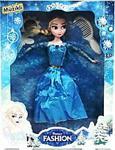Toys Park Elsa Müzikli Işıklı Et Bebek Seti