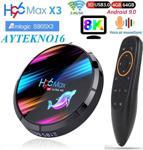 Tv Box H96 Max X3 4gb/ 64gb G10 Air Sesli Kumanda Android9 8k Medya Oynatıcı Amlogic S905x3 Netflıx