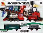 Uzaktan Kumandalı Sesli Ve Işıklı 412 Cm Oyuncak Klasik Tren Seti