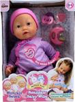 Vardem Çıngıraklı Mimikli Bebek 16218A-1