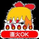 :karubabu_direct_fire_allowed:
