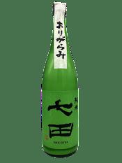 ZEN 清酒日常 - 七田 ORIGARAMI 純米無濾過生酒 720mL