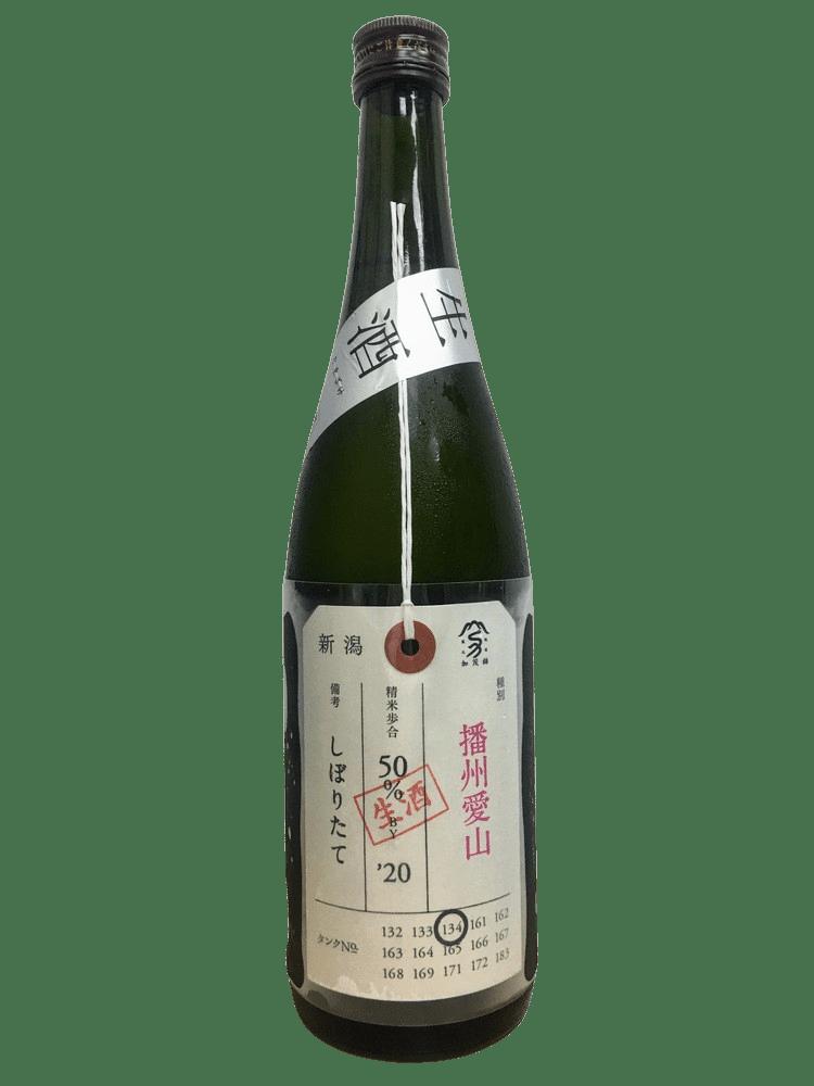ZEN 清酒日常 - 加茂錦 播州愛山 純米大吟醸 [720ml]