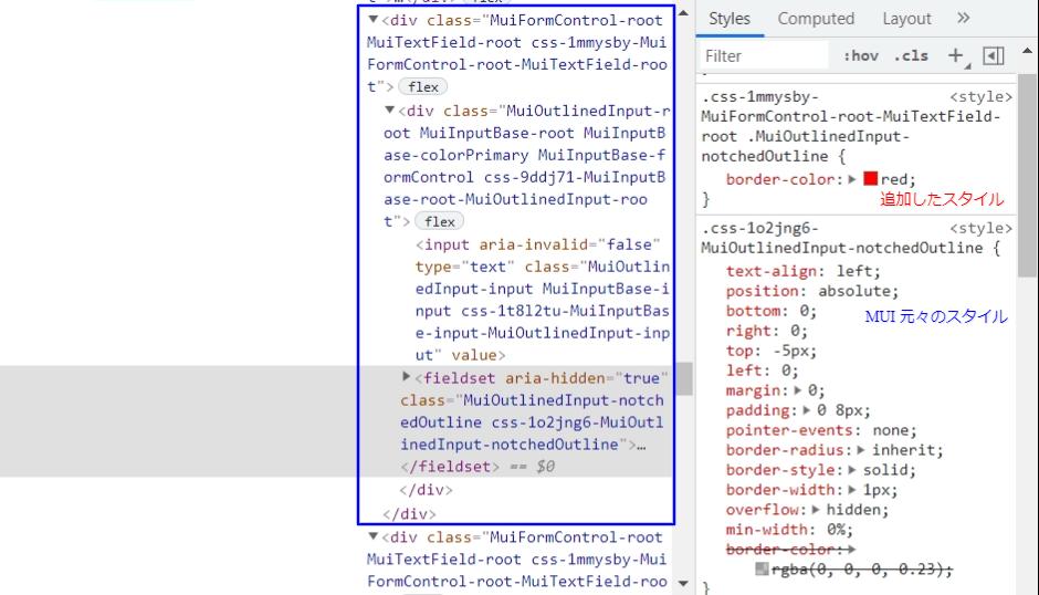v5でのグローバルクラスカスタマイズで適用されるCSS(Dev Tools)画像