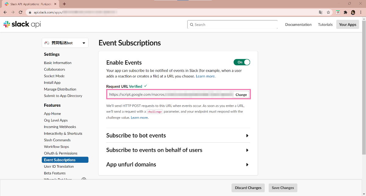 Request URL入力時のEvent Subscriptions