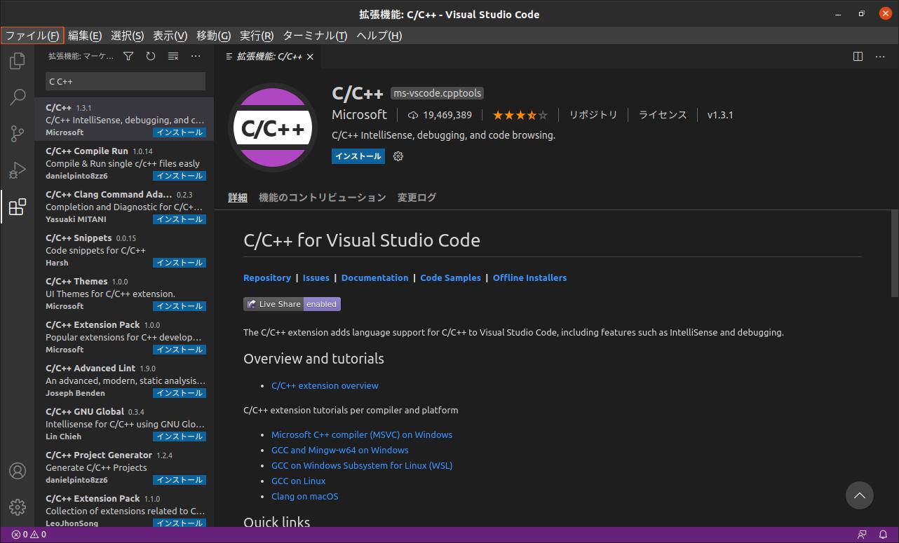 C/C++