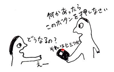 ESP_WROOM_02_NETBOTTUN 02