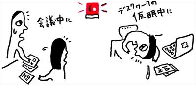 パトランプ実現イメージ01.png