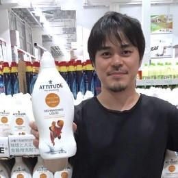Shunnosuke Shimizu