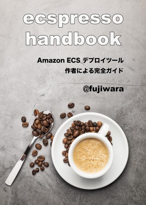 ecspresso handbook