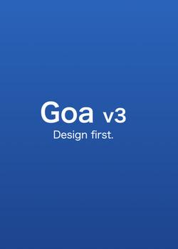 Goa v3 入門