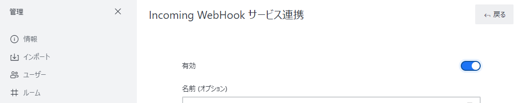 Available Webhook