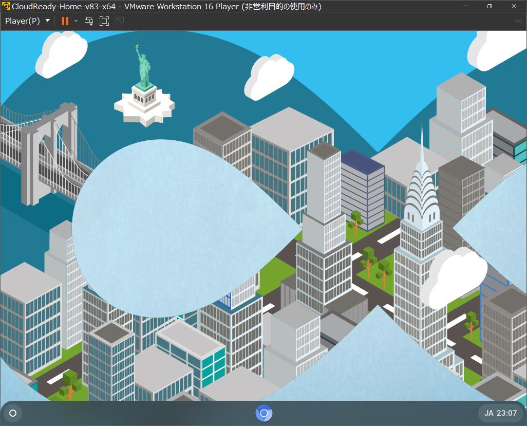 CloudReadyのデスクトップ画像