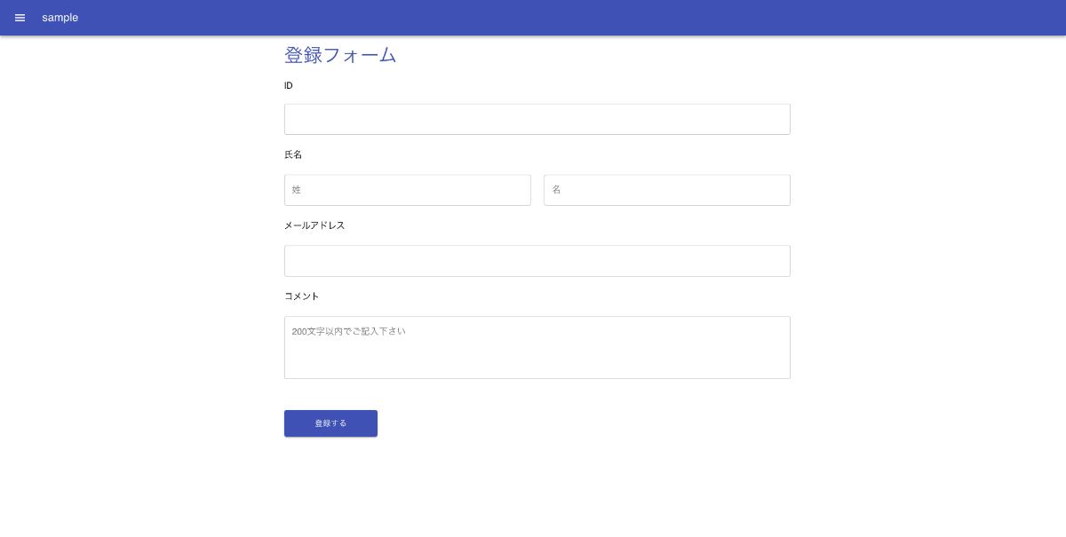 user_addition