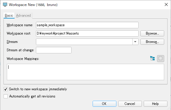 Workspace Mappingsのクリア