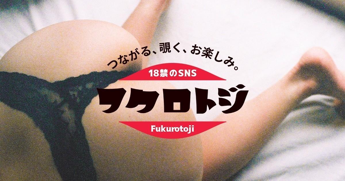 https://fukurotoji.tokyo