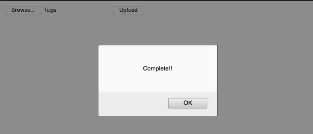ファイル・アップロード画面
