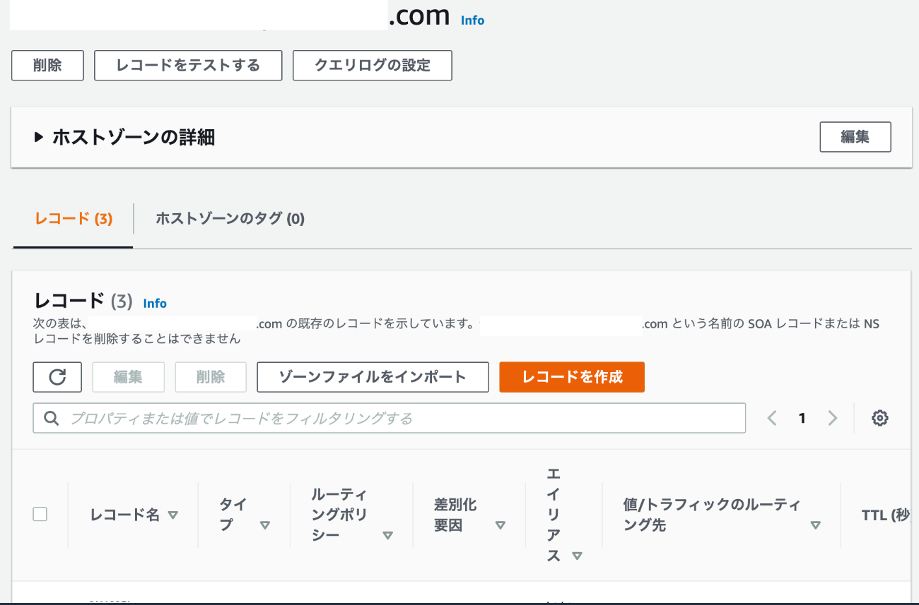 add_record