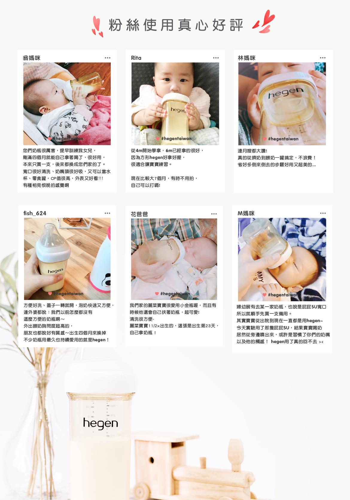 預購 金色奇蹟PPSU多功能方圓型寬口奶瓶 150ml (預購3月底到貨),防脹氣真實擬乳智慧