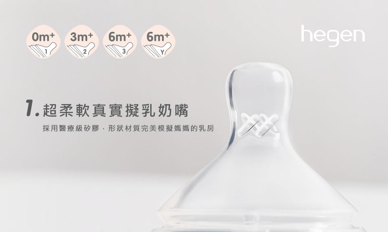 預購 祝賀新生經典奶瓶安心禮 |全能系列 (標準徑)  (預計3月底出貨),金色奇蹟,PPSU,多功能方型寬口奶瓶