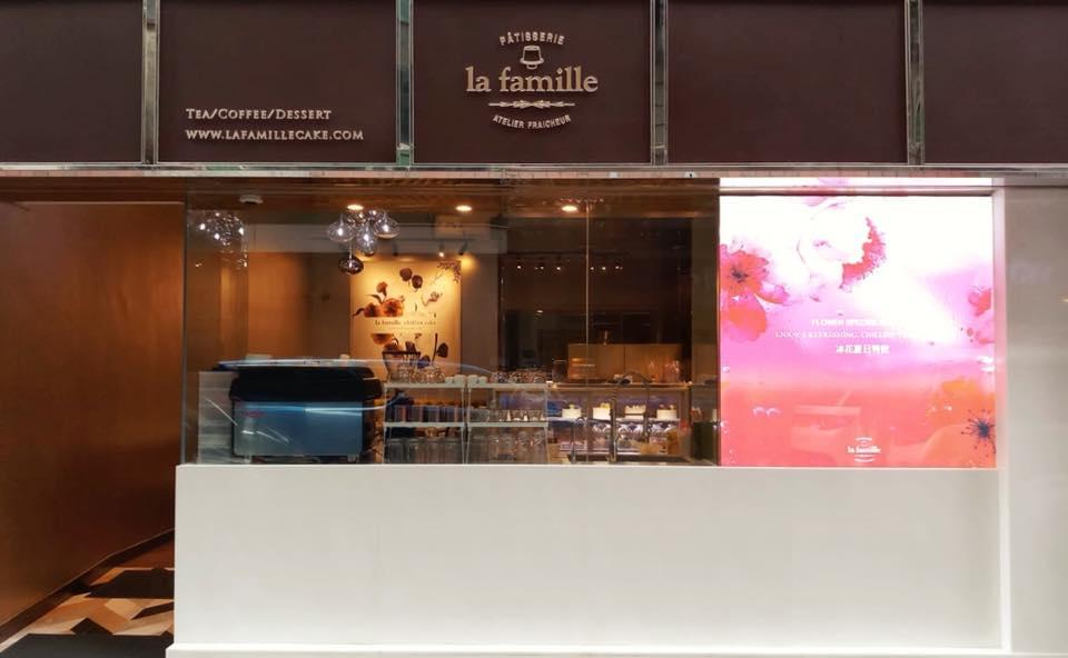 銅鑼灣店 Causeway Bay Store