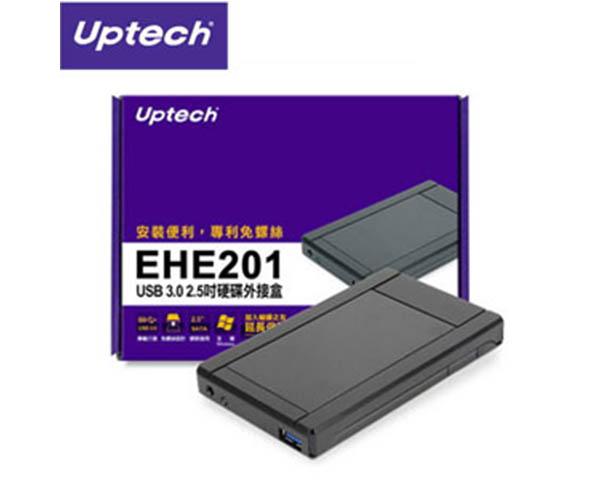 登昌恆 EHE201 USB 3.0 2.5吋 硬碟外接盒