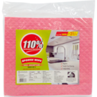 Vow 110 % Sponge Wipe Non Stick 9 cm X 7.5 cm 3 Pc