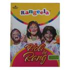 Rangeela Holi Ke Rang Pink, Orange, Green 300 g