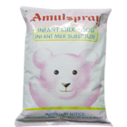 Amulspray Infant Milk Food Pouch 1 Kg