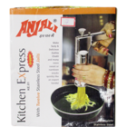 Anjali Kitchen Express Stainless Steel Gripper 1 Pc