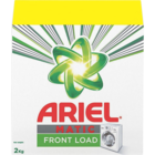 Ariel Matic Detergent Powder Front Load 2 Kg