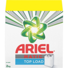 Ariel Matic Detergent Powder Top Load 2 Kg